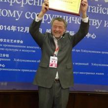 А Тихомиров с дипломом (Medium)