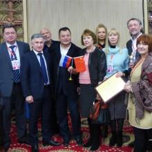 Российская делегация (Medium)