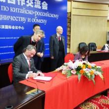подписание А.Тихомировым договора о сотрудничестве (1) (Medium)