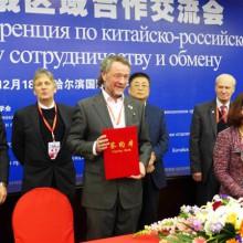подписание А.Тихомировым договора о сотрудничестве (2) (Medium)