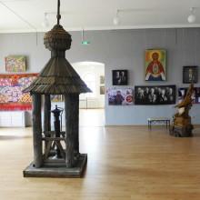 Академическая выставка