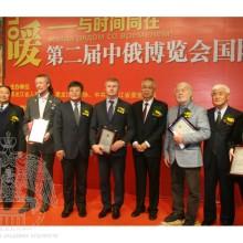 Выставка российских художников в рамках II-го Российско-Китайского ЭКСПО в Харбине (КНР)
