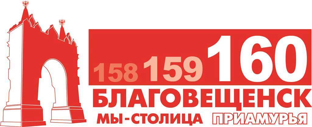 2красный-2016